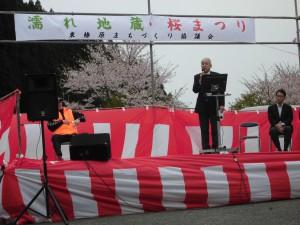 """奈良県宇陀市山辺三の""""濡れ地蔵さくら祭り""""に建築イベントで参入させて頂きました。"""