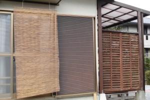 【雨戸調整リフォーム】奈良県宇陀市N様邸 雨戸調整工事